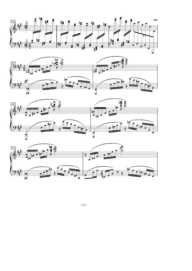 A大调第一叙事曲钢琴谱 第13页