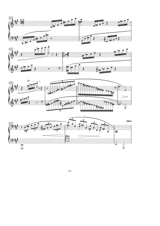A大调第一叙事曲钢琴谱 第14页