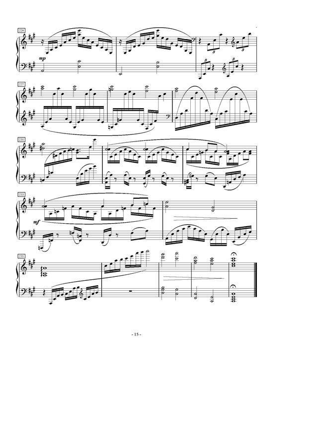 A大调第一叙事曲钢琴谱 第15页