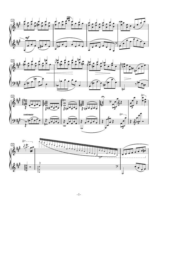 A大调第一叙事曲钢琴谱 第2页