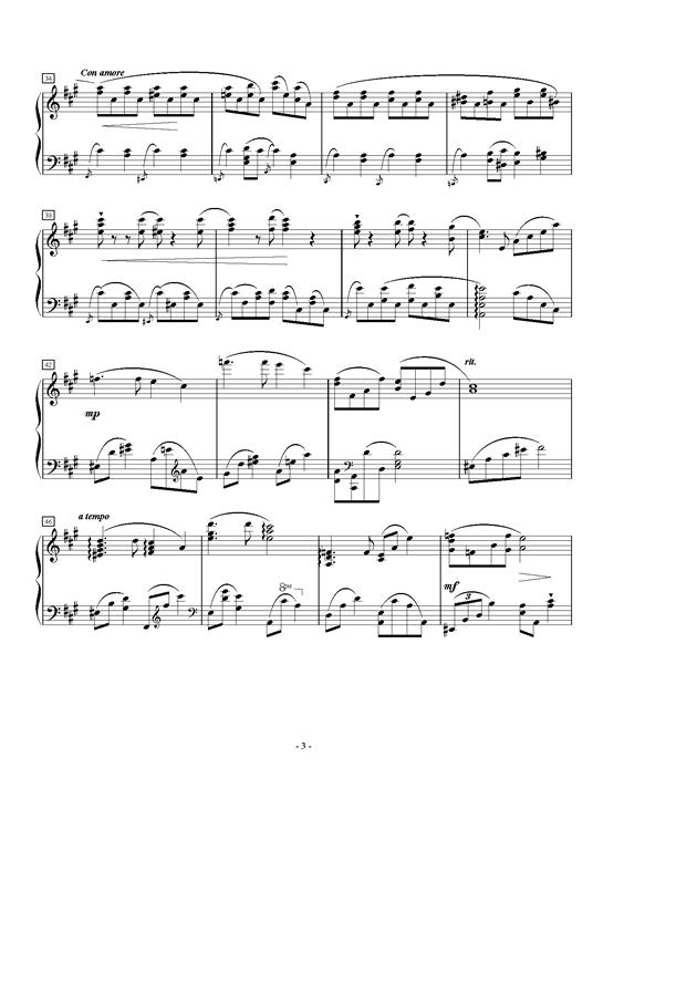A大调第一叙事曲钢琴谱 第3页