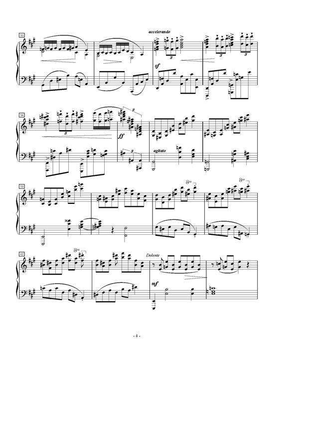 A大调第一叙事曲钢琴谱 第4页