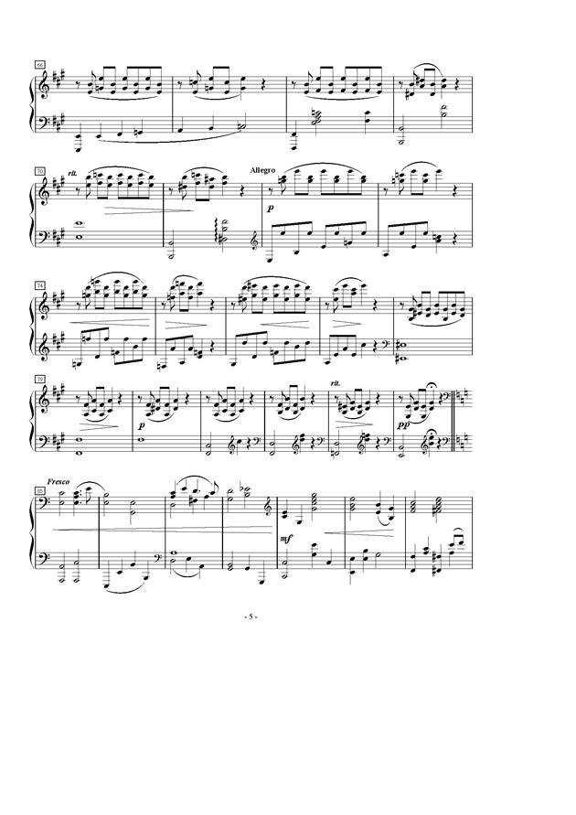 A大调第一叙事曲钢琴谱 第5页