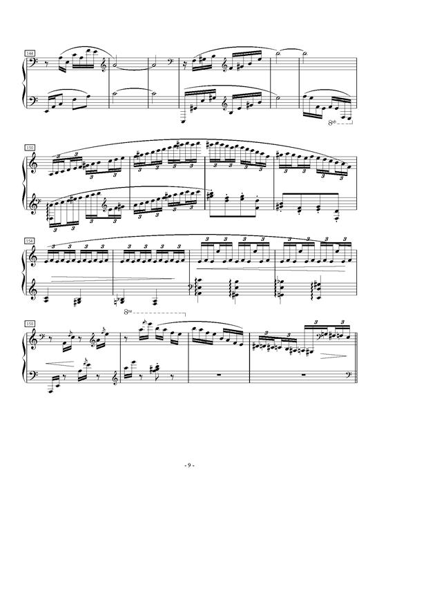 A大调第一叙事曲钢琴谱 第9页