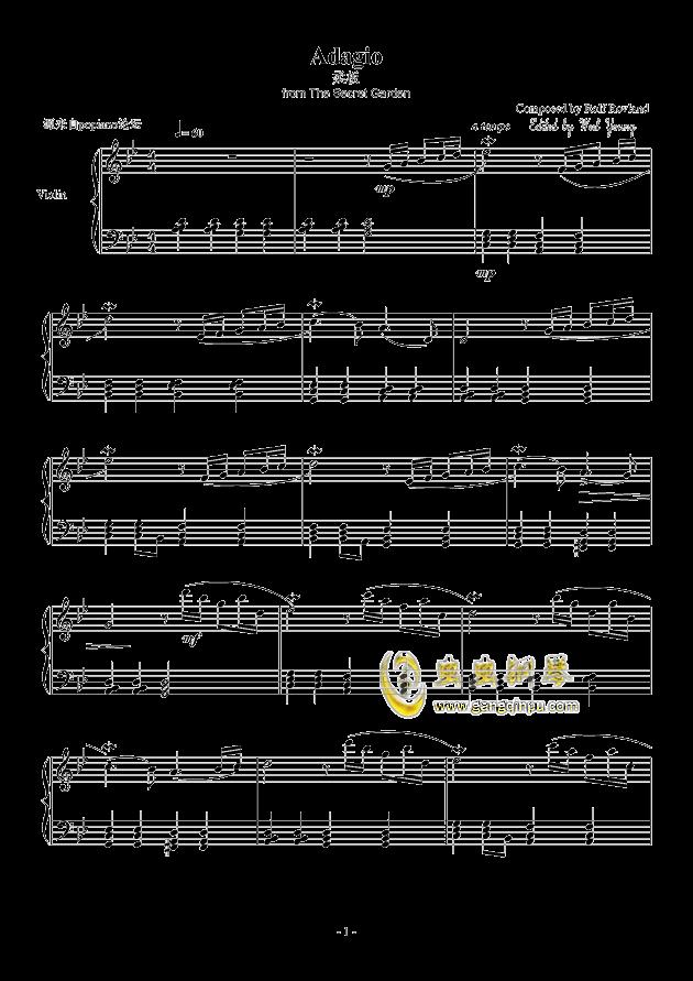 Adagio钢琴谱 第1页