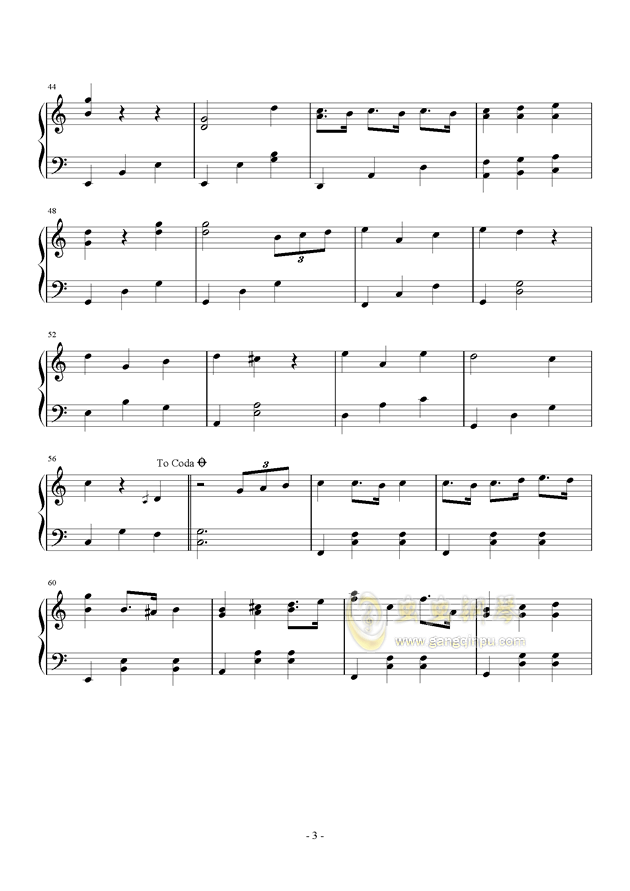 下一秒钢琴谱 第3页