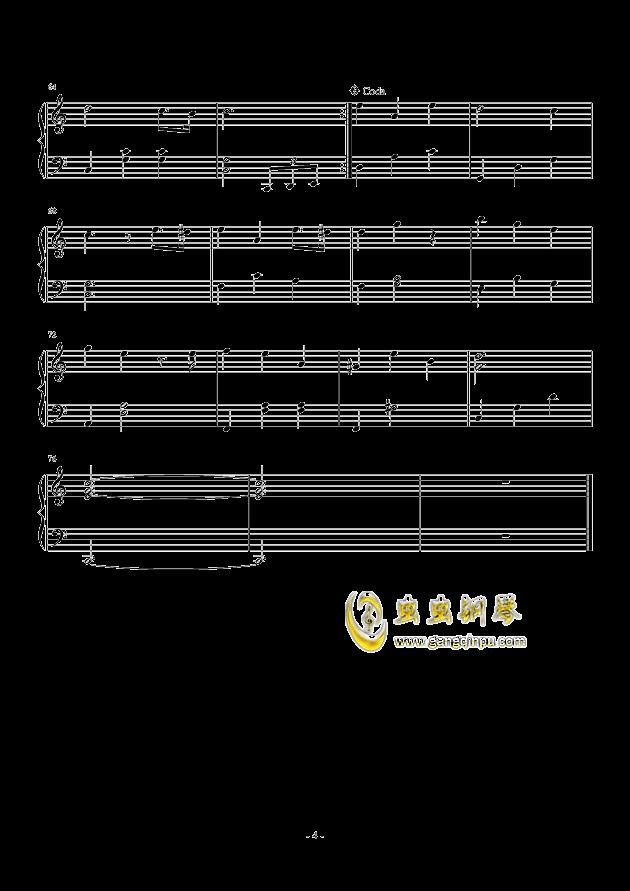 下一秒钢琴谱 第4页