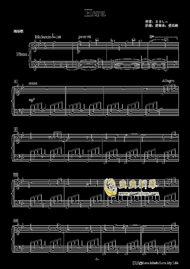Hera钢琴谱 第1页