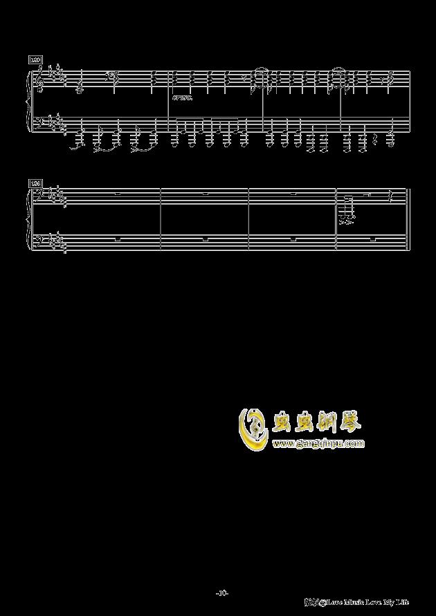 Hera钢琴谱 第10页