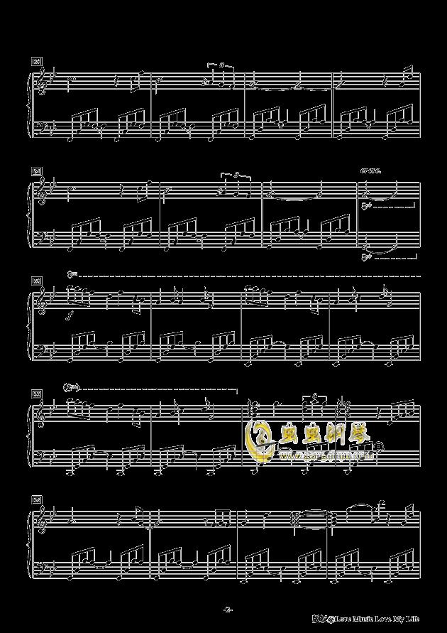 Hera钢琴谱 第2页