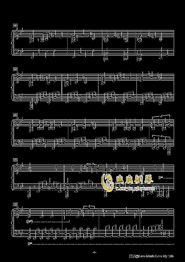 Hera钢琴谱 第4页
