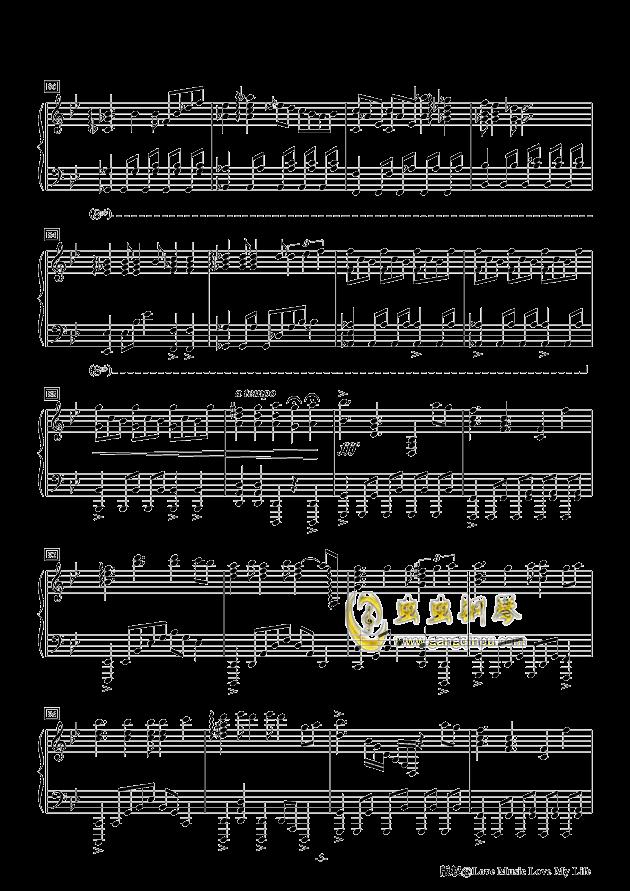 Hera钢琴谱 第5页