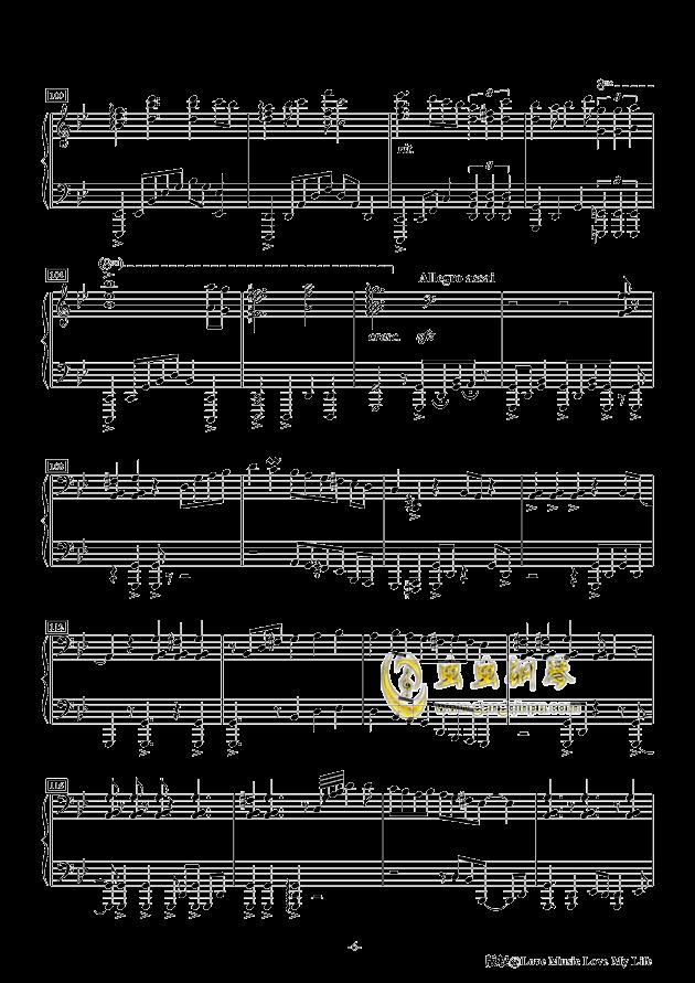 Hera钢琴谱 第6页