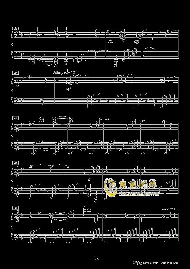 Hera钢琴谱 第7页