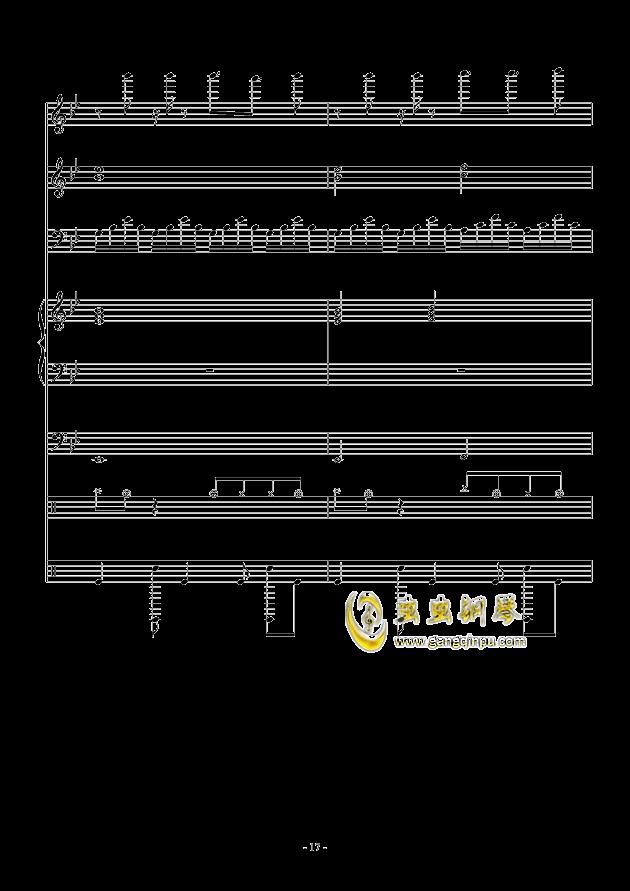 White Canvas钢琴谱 第17页