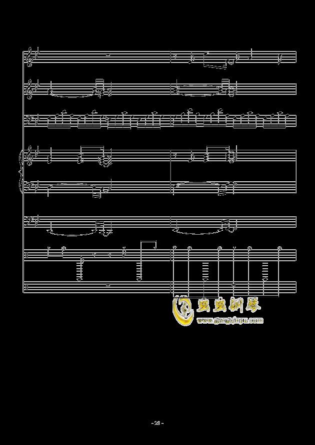 White Canvas钢琴谱 第20页