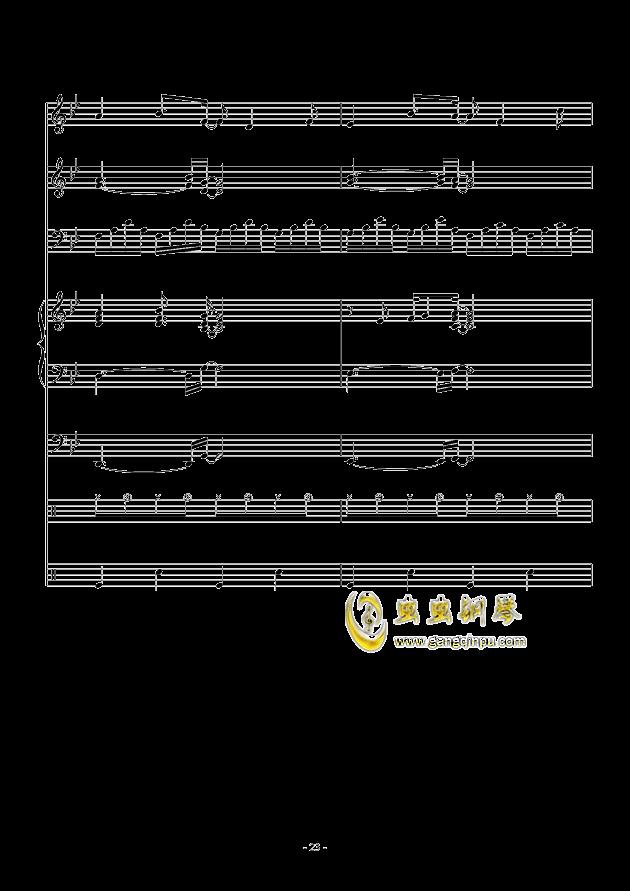 White Canvas钢琴谱 第23页