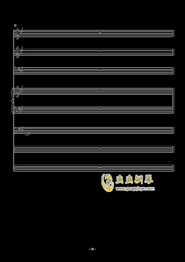 White Canvas钢琴谱 第29页