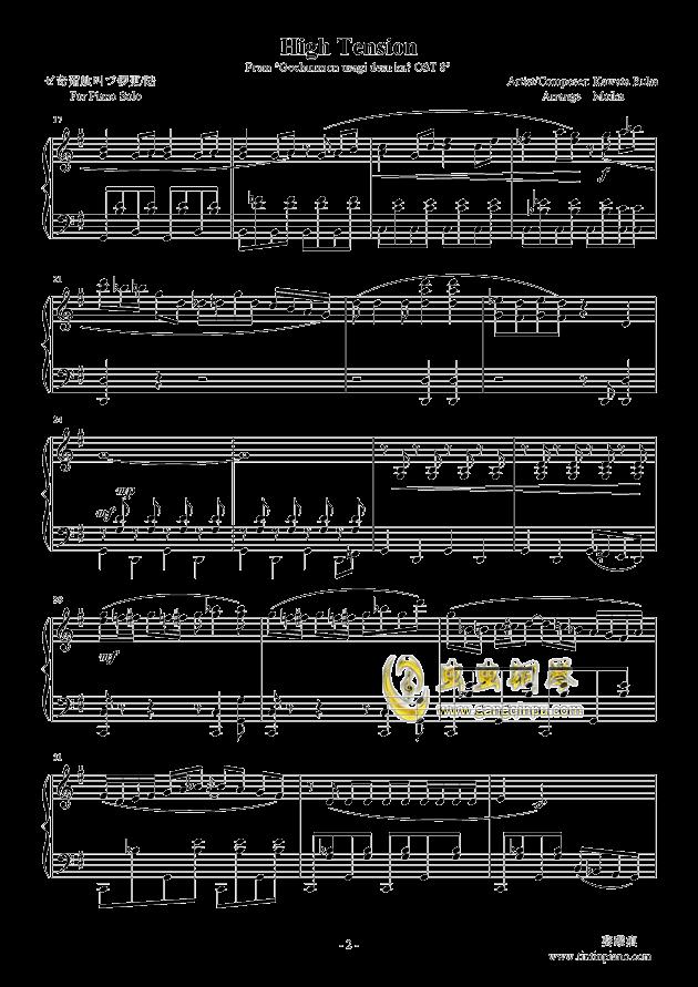 点兔?OST08 - ハイテンション!钢琴谱 第2页