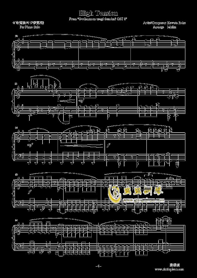 点兔?OST08 - ハイテンション!钢琴谱 第4页