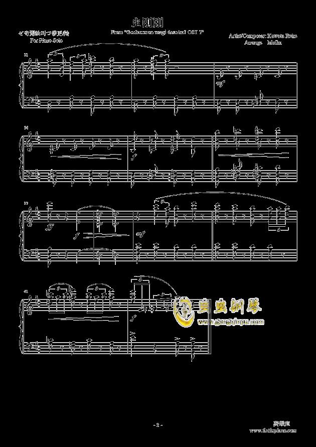 点兔?OST07 -  やってみよう钢琴谱 第3页