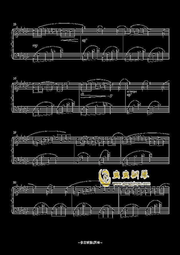 悲しみの���钢琴谱 第2页