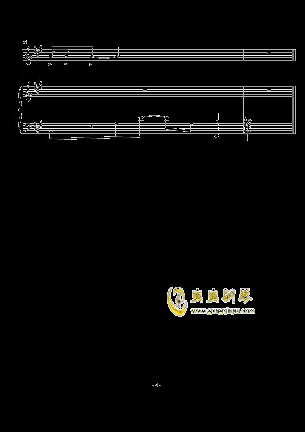 喵喵之歌钢琴谱 第4页
