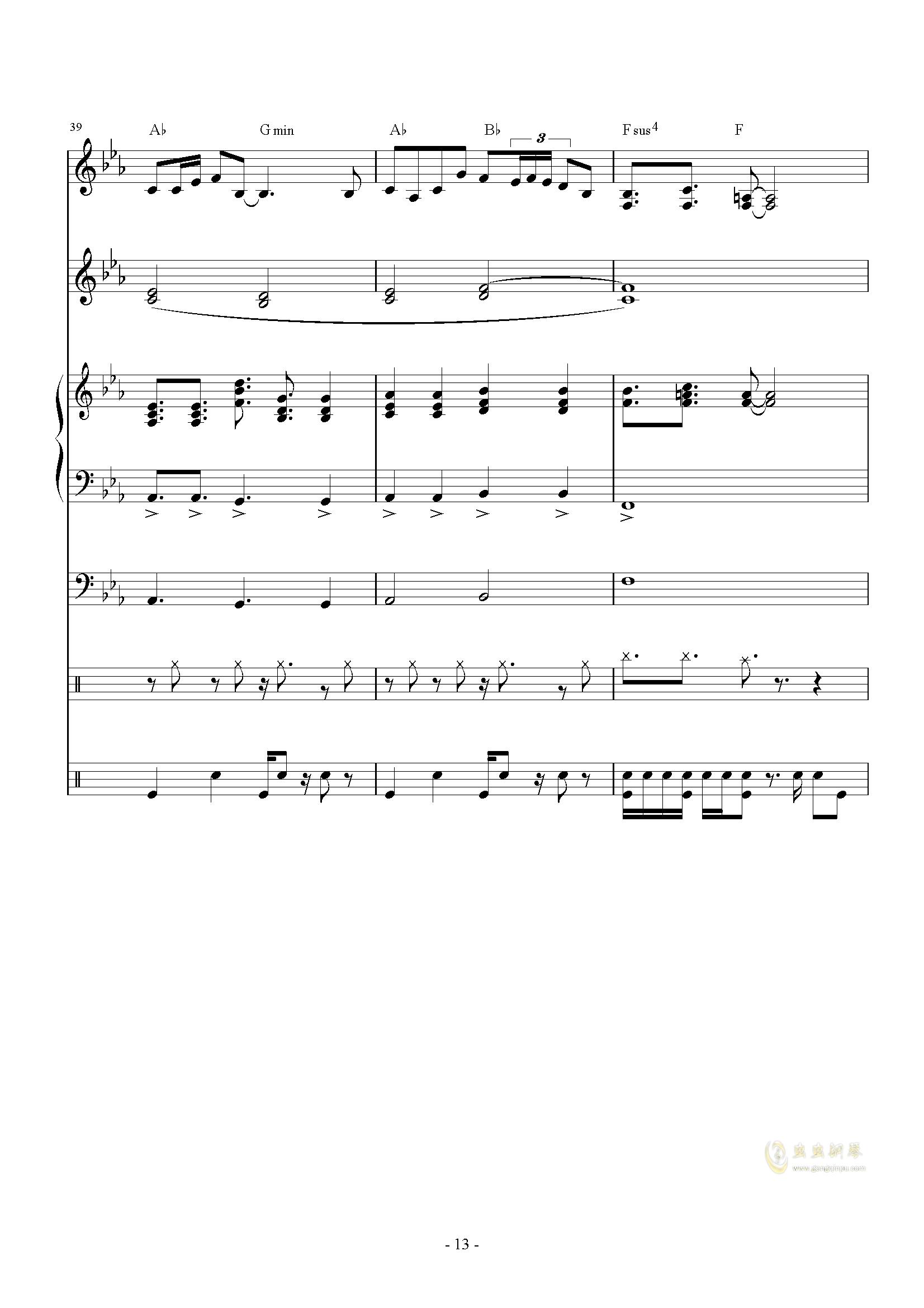 The back of beyond钢琴谱 第13页