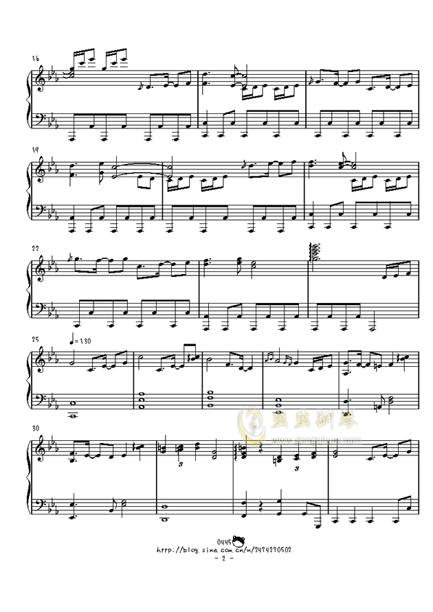 不思�hの国のアリス钢琴谱 第2页