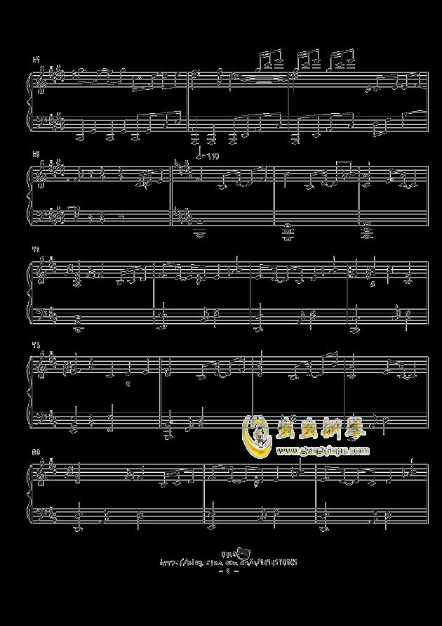 不思�hの国のアリス钢琴谱 第5页