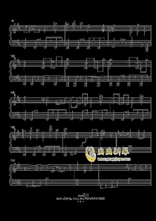 不思�hの国のアリス钢琴谱 第7页
