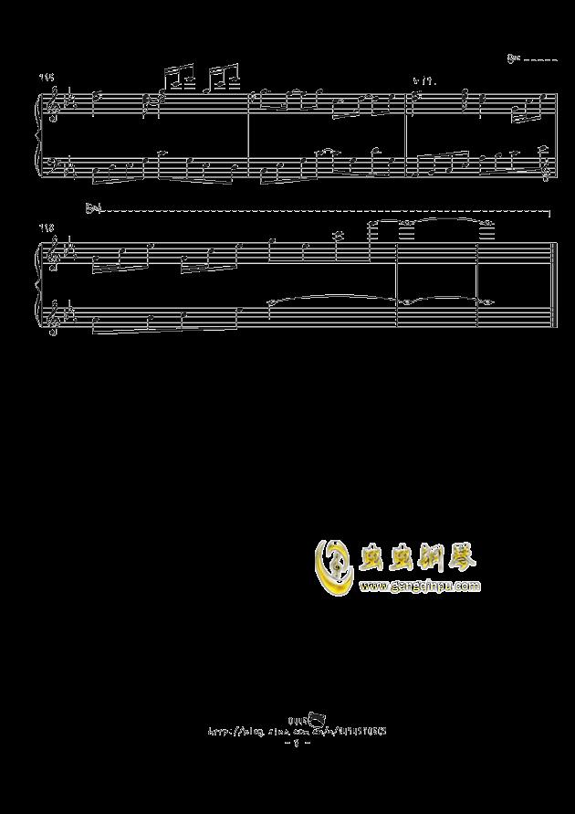 不思�hの国のアリス钢琴谱 第8页