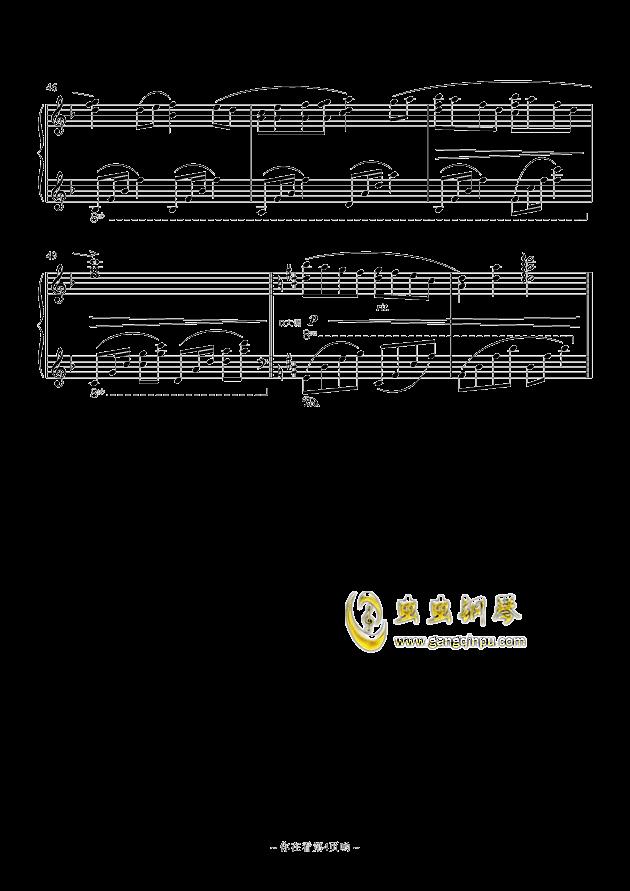 依酱依酱依之歌钢琴谱 第4页
