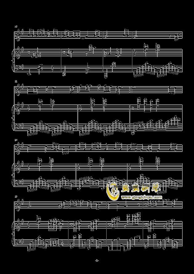 海阔天空钢琴谱 第3页