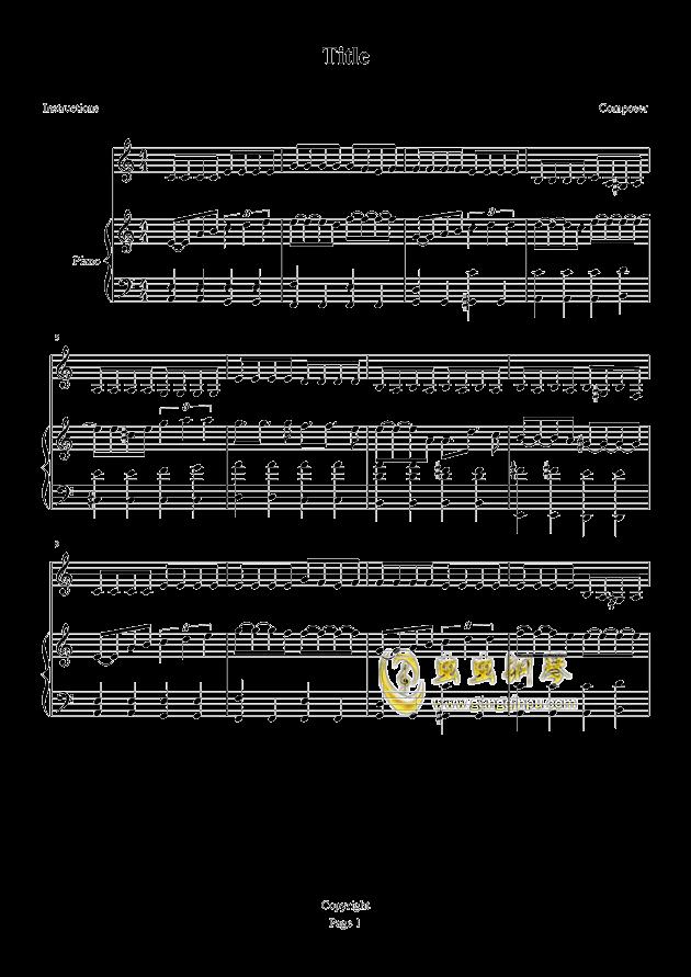 信念之力钢琴谱 第1页