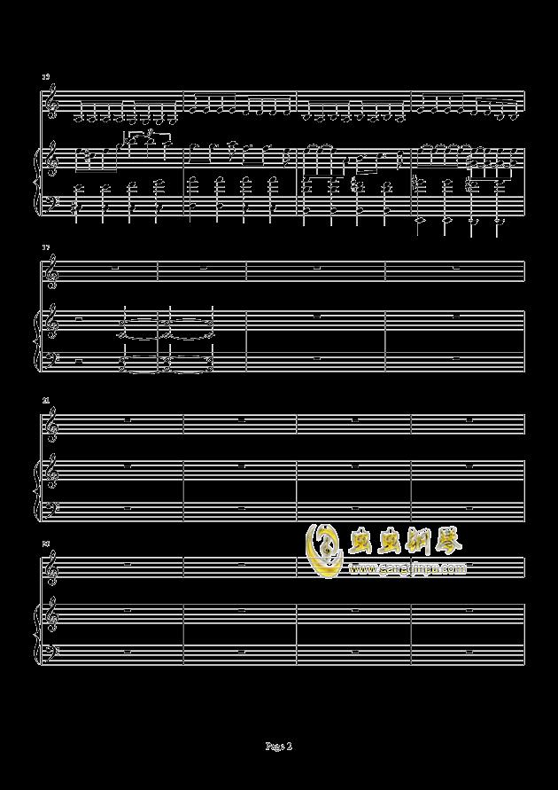 信念之力钢琴谱 第2页