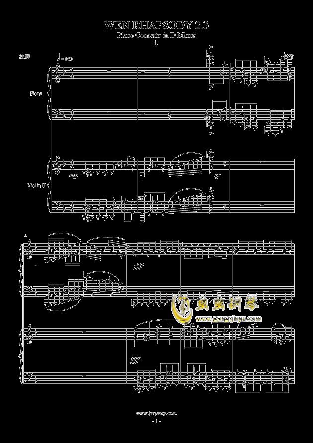 小温狂想曲 2.3钢琴谱 第1页