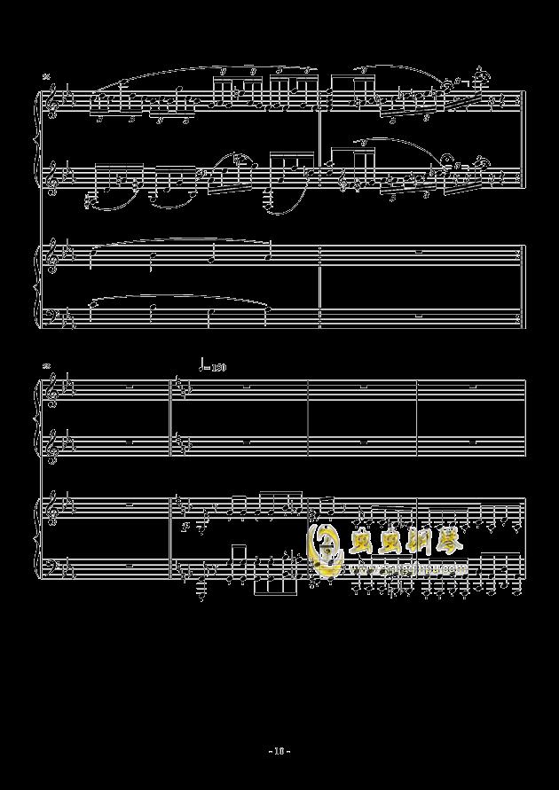 小温狂想曲 2.3钢琴谱 第10页
