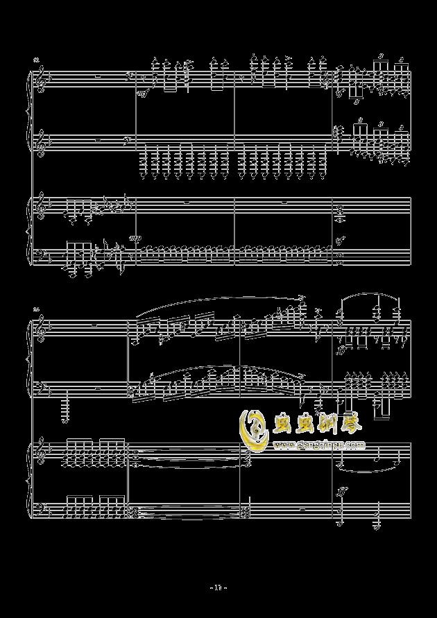 小温狂想曲 2.3钢琴谱 第11页