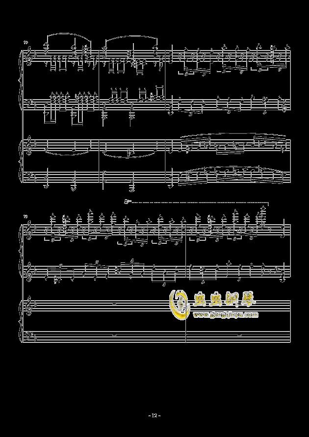 小温狂想曲 2.3钢琴谱 第12页