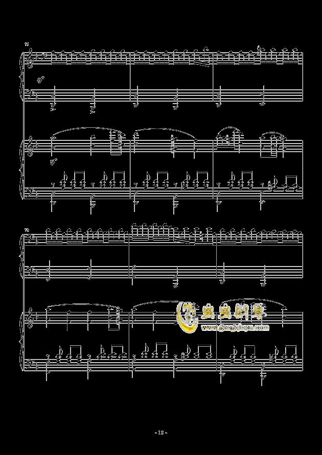 小温狂想曲 2.3钢琴谱 第13页