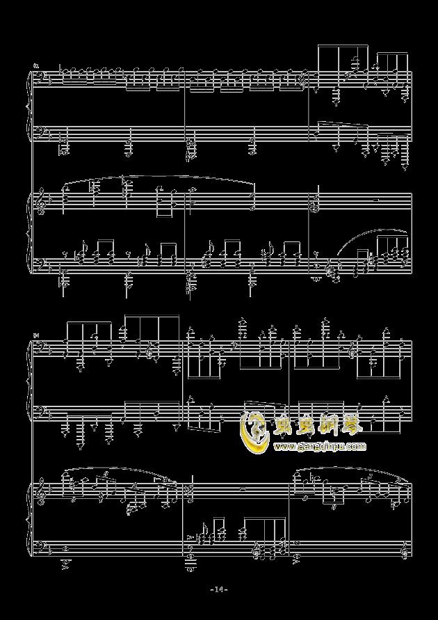 小温狂想曲 2.3钢琴谱 第14页