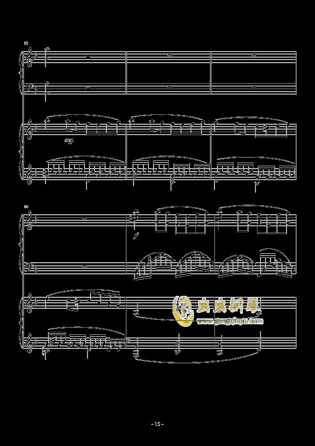 小温狂想曲 2.3钢琴谱 第15页