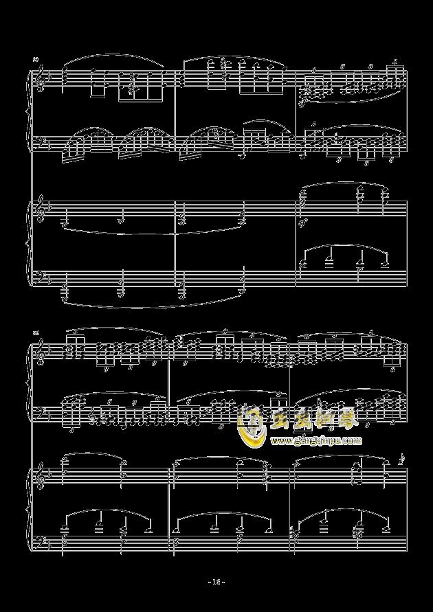 小温狂想曲 2.3钢琴谱 第16页