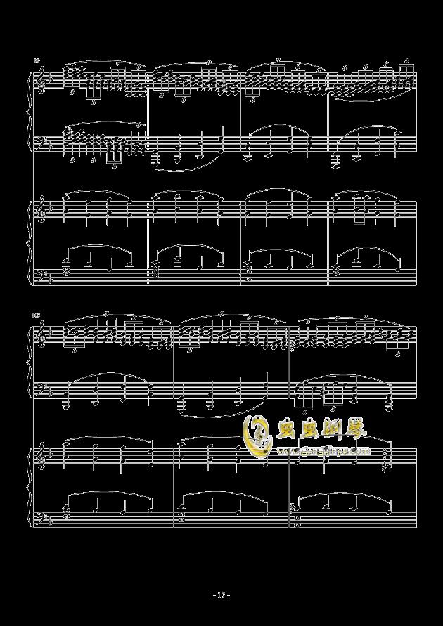 小温狂想曲 2.3钢琴谱 第17页