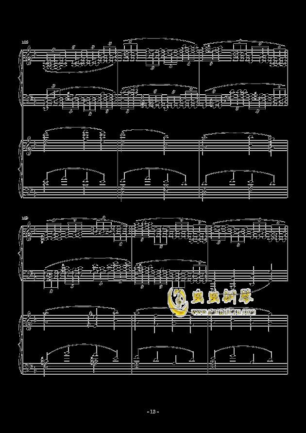 小温狂想曲 2.3钢琴谱 第18页