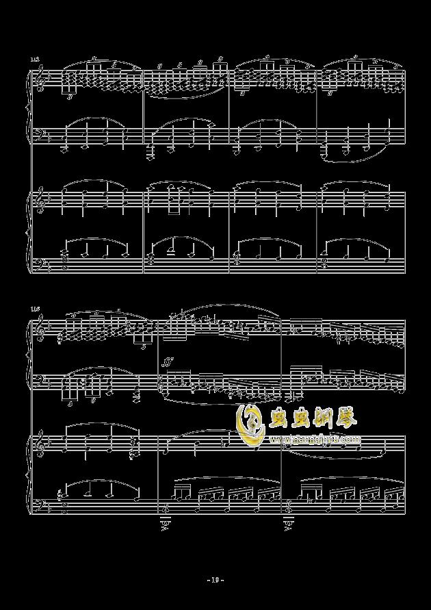 小温狂想曲 2.3钢琴谱 第19页