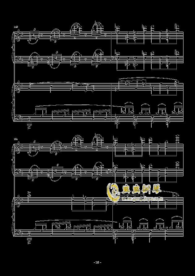 小温狂想曲 2.3钢琴谱 第20页