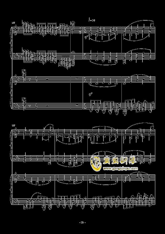 小温狂想曲 2.3钢琴谱 第21页