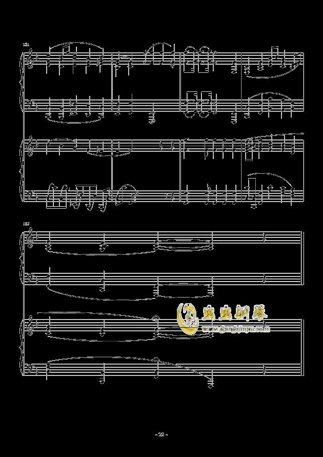 小温狂想曲 2.3钢琴谱 第22页